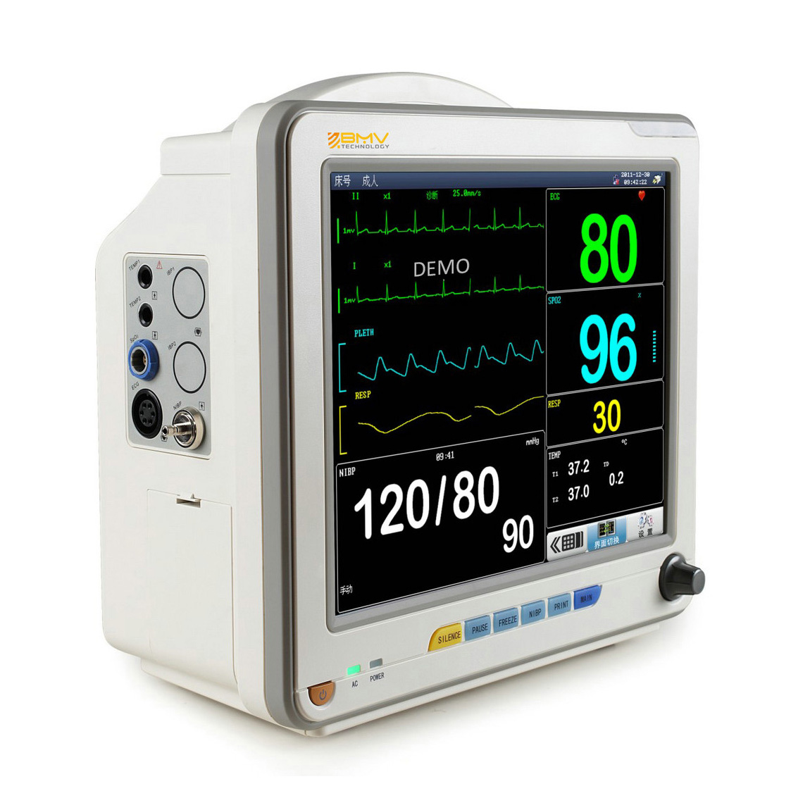 bmo-200b patient monitor